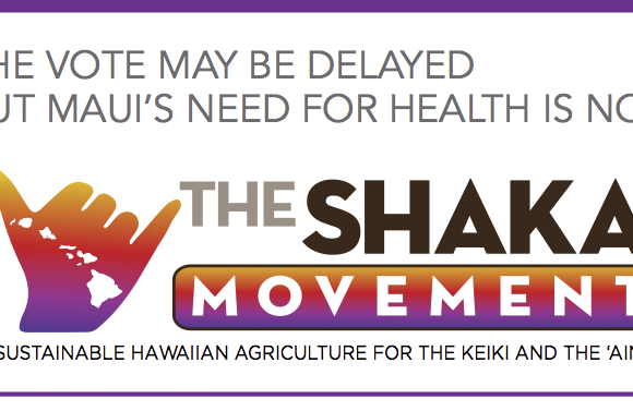 Dear Shaka Movement Ohana!